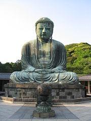 Buddha Amitabha, Japan